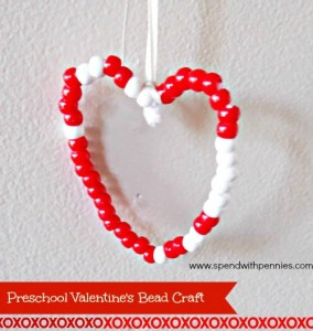 Valentineu0027s Day Activities For Preschoolers! Perfect Heart Valentines Crafts  For Toddlers And Preschoolers , #