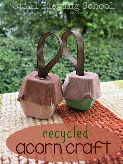 Fall crafts for preschoolers - egg carton acorns