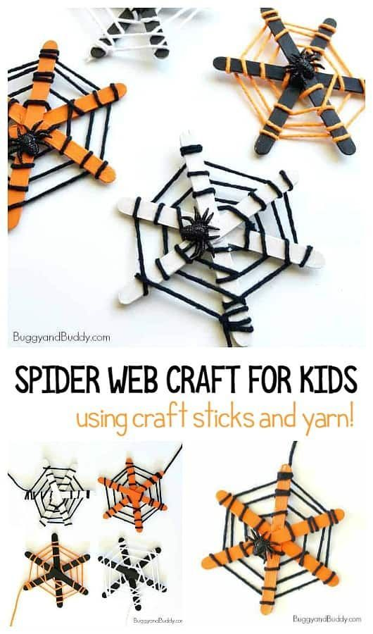 Kids will have a great time helping decorate the house with these amazing spider webs while improving their fine motor skills! Here you'll find a variety of easy Halloween crafts for your kids, toddlers and preschoolers. #Howweelearn #Halloweencrafts #Craftsforkids