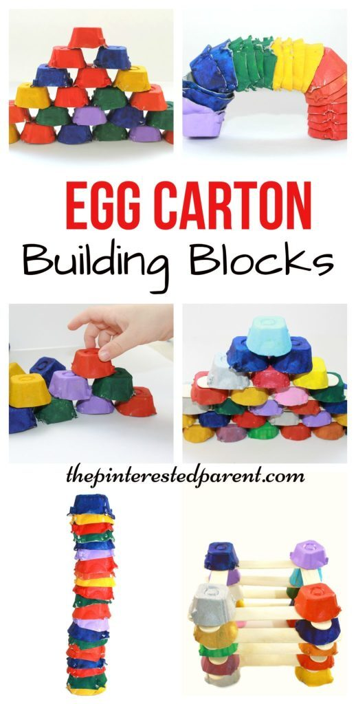 These building blocks are inexpensive and easy to make. They can inspire creativity and fun games. You can find more stellar busy bags for babies, toddlers, preschoolers and kids by clicking here! #howweelearn #busybags #quiettime #finemotor #preschoolactivities #kidsactivities
