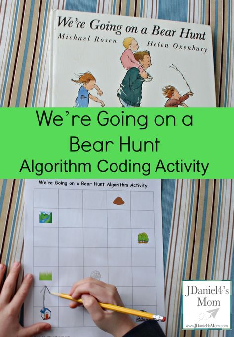 Bring this story alive by plotting the bear hunt journey from this story into an algorithm. STEM and STEAM activities like this one are perfect for engaging children's natural curiosity. Here is a list of rich activities for toddlers, preschoolers and kids of all ages. #howweelearn #stem #steam #scienceforkids #learningactivities