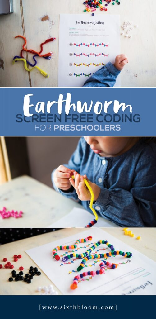 Building patterns with toddlers and preschoolers is a great introduction to coding. STEM and STEAM activities like this one are perfect for engaging children's natural curiosity. Here is a list of rich activities for toddlers, preschoolers and kids of all ages. #howweelearn #stem #steam #scienceforkids #learningactivities