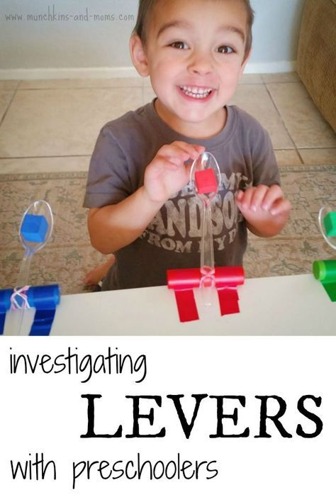 The best way for your child to explore levers is to make one themselves or observe you making one! STEM and STEAM activities like this one are perfect for engaging children's natural curiosity. Here is a list of rich activities for toddlers, preschoolers and kids of all ages. #howweelearn #stem #steam #scienceforkids #learningactivities