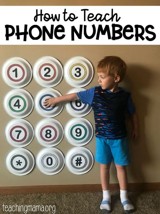 Play a number game and teach your child a valuable safety skill. Here you will find more play-based number activities for preschoolers to keep them practicing their counting, number recognition and one-to-one correspondence. #howweelearn #numbers #numbersense #numeracy #counting